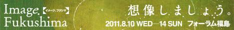 imagefukushima.jpg